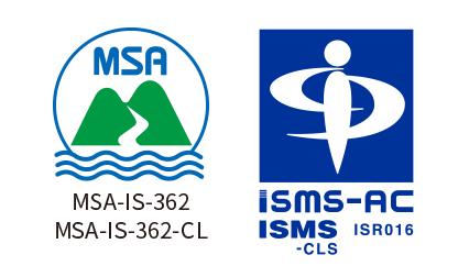 Armanaがクラウドセキュリティに関する国際規格『ISO27017』の認証を取得